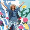 【アナザースカイ】EXILE USAさんはキューバが第二の故郷【ダンスアース・DANCE EARTH】