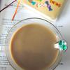 MAXIM インスタントコーヒー