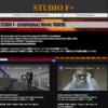STUDIO F+のHomeページに動画ページを追加!
