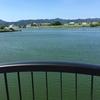 『徳島に着きました。』