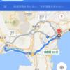 2日目 箱根峠と雨とオレ