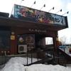 【グルメ部】<札幌市>羊ケ丘展望ビール園