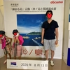 GOTOキャンペーン 双子 子連れ 山口・九州旅行 7日目② 宗像大社 海の道むなかた館 小倉
