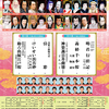 三月大歌舞伎を観てきました