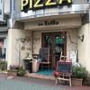 日本橋人形町でピッツア ダ バッボ(PIZZA DA BABBO)のランチを食べてきたよ