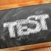 【損しないために】共通テスト前に見ておくと役に立ちそうなこと【9選】