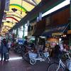 ★城東商店街