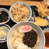 加須市【子亀】うどん県埼玉の美味しいうどん