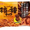 【お菓子】Furuta 柿の種チョコ