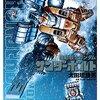 【俺には・・・家族ができちまった】読書感想:『機動戦士ガンダム サンダーボルト 9 』(ビッグコミックススペシャル)