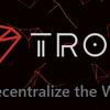 P2P技術で知られるBitTorrentを仮想通貨「TRON」の創業者ジャスティン・サンが買収