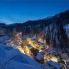 松之山温泉で安くて人気の温泉宿、日帰り、観光など楽しみ方を徹底解説!〜新潟を楽しむブログ〜
