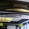 起雲閣の喫茶室と、橙マーマレードのお土産
