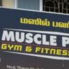 Let's 筋肉! 筋肉は裏切らない