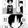 【漫画制作229日目】完成