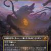 イコリア・巨獣の棲処カードプレビュー その8