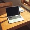 MacBook Pro 13インチ(タッチバーなし)を選んだ理由と使ってみた感想