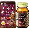 納豆kinase