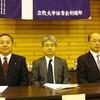 立教杯剣道大会