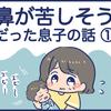 【おしらせ】Genki Mamaさん第58弾掲載中!
