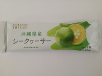 ウチカフェ「日本のフルーツ」シークヮーサーの味の広がり方の再現度は完璧である。