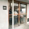 奈良のパン屋&カフェ