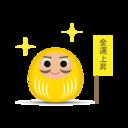 マメオヤジのFXドル円投資奮闘記