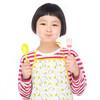 年収1200万円以上で児童手当が廃止。エリートサラリーマンには厳しい国。