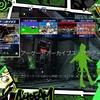 【PS5】PlayStation5購入直後の設定、スクリーンショット150枚超のまとめ【2/3】