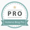 はてなブログPro(有料プラン)料金や特徴を解説するよ!