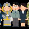 公務員と民間企業の違い、どっちに就職するのがいいのでしょうか?