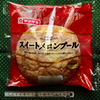でっかいメロンパン!ヤマザキの菓子パン「スイートメロンブール」を購入。食べた感想を書きました