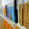 【11作品】読書歴5年の私が勧める絶対読んで欲しいオススメ小説【随時更新】