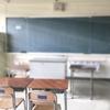 教師の夢と現実の狭間…教師になった卒業生の辛い経験