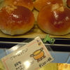 ブーランジェリーのぶ 京都鞍馬口 パン サンドイッチ