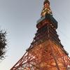 11月29日(木)hatenaより夕方の東京タワー。