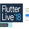 12月4日はFlutter Live !!!
