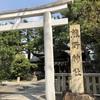 桜満開の京都  〜京都 熊野神社〜