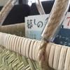 収納にもバッグにも使える。竹の香りがすがすがしい篠竹の市場かご