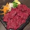 十条 馬肉の居酒屋「馬ござる」を安くて美味しいから紹介する!