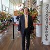 台湾高座会留日75周年歓迎大会の本番