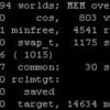 VMware ESXにおけるメモリ管理(12) - いつ、どのタイミングで、どの機能が使用されるのか