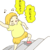 【1歳7ヶ月】外出先での娘、トレーニングの鬼と化す。
