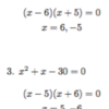 LuaTeXで簡単な2次方程式の問題と解答を作る