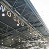 【ニューヨーク】【ロウアーマンハッタン】グランドゼロ ワールドトレードセンター跡地 World Trade Center