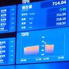 低位株中心の取引に変えた!低位株専門!