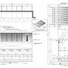 カウンターバック什器の外観図と断面図