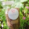 手作りさっくさく国産玄米グラノーラ発売します。