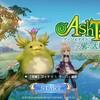 新作RPG『Ash Tale』をプレイ!
