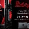 【任天堂】ニンテンドースイッチ『デビルメイクライ』DL版が2019年夏に配信決定!